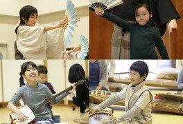 「キッズ伝統芸能体験 2018」 スタンダードプログラム