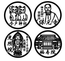 奥浅草パワースポット寺社めぐり