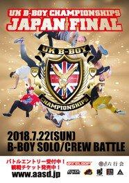 UK B-BOY CHAMPIONSHIPS JAPAN FINALS 2018