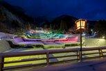 栃尾温泉 洞谷雪桜ライトアップ