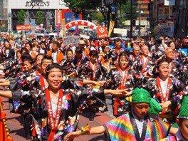 明治維新150周年記念 第21回渋谷・鹿児島おはら祭
