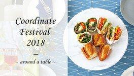 テーブルレシピ テーブルコーディネート・フェス2018