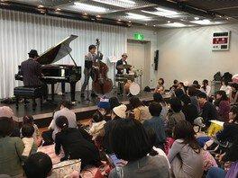 0才からのジャズコンサート(岡山)