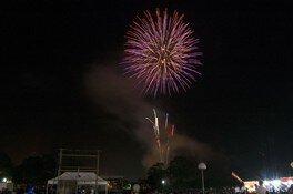 【2020年開催なし】ふるさと大隅祭り