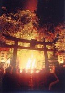 御崎神社の火まつり