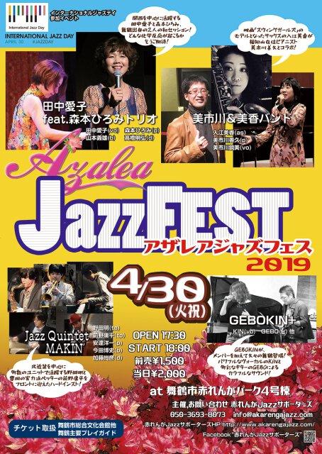 Azalea JazzFEST.2019