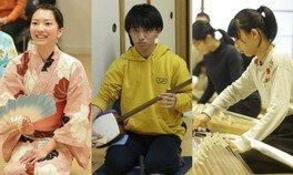 キッズ伝統芸能体験 2018 ユースプログラム「伝統芸能☆ミカタ計画」