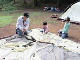 家族でキャンプをたのしもう 〜親子の自然体験プログラム〜