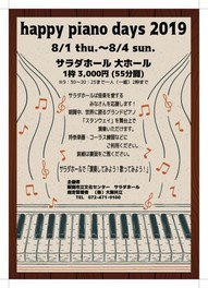 HAPPY PIANO DAYS 2019