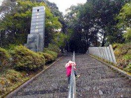 日本一の階段に挑戦!一泊二日弾丸ツアー