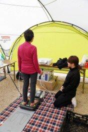 国営昭和記念公園 PFバラエティー 体組成測定会(7月)<中止となりました>
