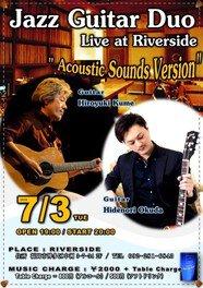 "Jazz Guitar Duo Live  ""Acoustic Sounds Version"""