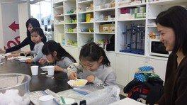 体験教室「ちんすこうを作って食べよう」