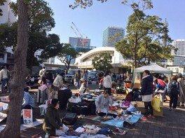 みなとみらい「臨港パーク」フリーマーケット(8月)
