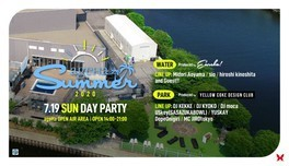 ageHa Summer 2020 Opening Party Day2