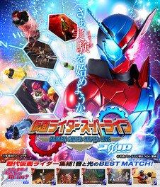 TOEI夏休みファミリーまつり「仮面ライダースーパーライブ2018」