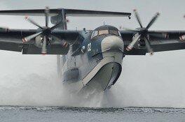 海上自衛隊のUS-2救難飛行艇