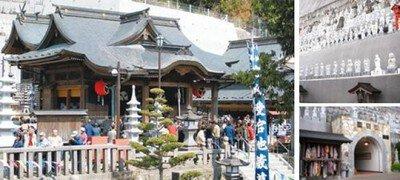 高塚愛宕地蔵尊秋の大祭