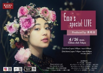Ema SPECIAL LIVE produced by 象眠舎