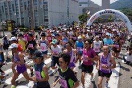第31回麒麟獅子マラソン大会