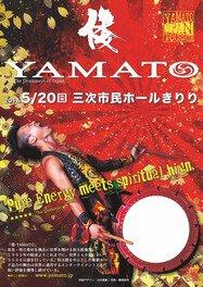 和太鼓集団「倭-YAMATO」日本ツアー2018 広島県三次公演