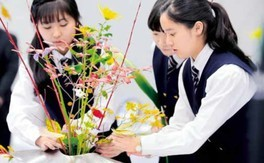Ikenobo花の甲子園2019(東北大会)