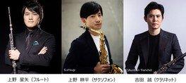 第42回霧島国際音楽祭2021 宝山ホール祭り2 管の祭典~吹奏楽の神が集う!