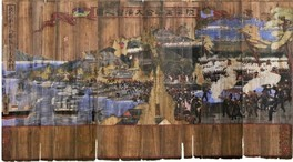 三島市郷土資料館 企画展「近代三島をつくった人々」前期政治・教育編