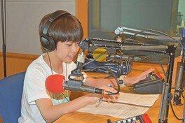ラジオ・DJ体験教室