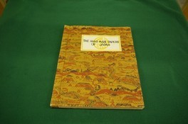 奈良大学図書館企画展「紙を愛した男・関義城」