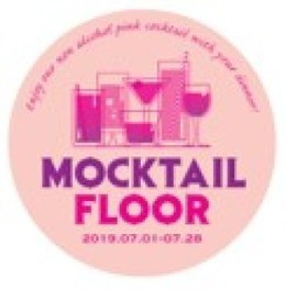 MOCKTAIL FLOOR