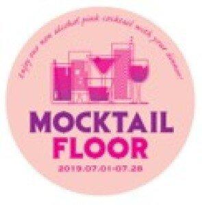 MOCKTAIL FLOOR