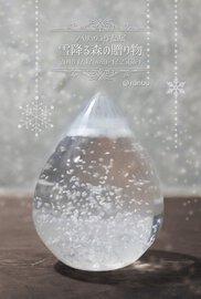 アベリョウコ個展「雪降る森の贈り物」
