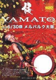 和太鼓集団「倭-YAMATO」日本ツアー2018 大阪公演