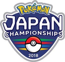 ポケモンジャパンチャンピオンシップス2018