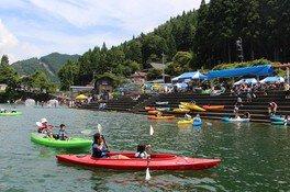 音水湖カヌー競技場