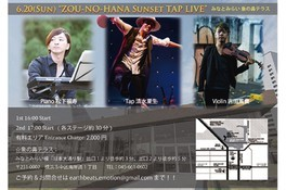 ZOU-NO-HANA SUNSET TAP LIVE