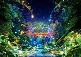 JOZANKEI NATURE LUMINARIE「WATER LIGHT VALLEY」