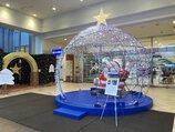 【2020年度開催なし】Wonderland Christmas ワンダーランドクリスマス