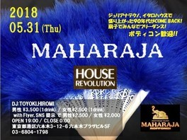 MAHARAJA HOUSE REVOLUTION