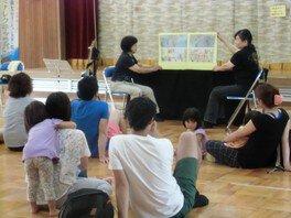 養老公園 こどもの家「お話の日」(7月)