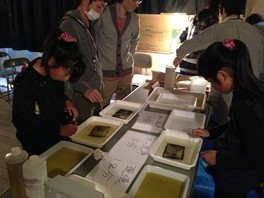 土佐和紙を使った古典写真技法ワークショップ「プラチナプリント」