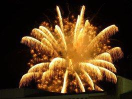 【2020年中止】安心院盆地祭り