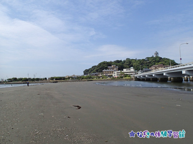 江の島に続く不思議な道 ~トンボロを歩こう~