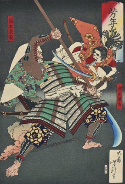 新潟県立万代島美術館 企画展「芳年 激動の時代を生きた鬼才浮世絵師」