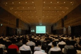 空間情報シンポジウム2018(東京)
