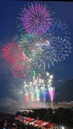 "【2020年開催なし】祝 ""令和"" 元年記念 『第74回  全国花火大会』"