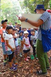 国営昭和記念公園「身近な自然を遊びながら学ぼう!〜ネイチャーエデュケーション〜」