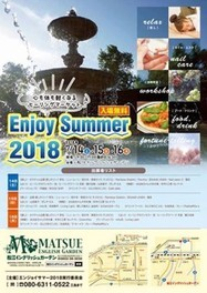 Enjoy Summer 2018