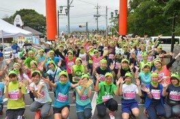第71回筑波山ガマまつり・筑波山がまレース2019